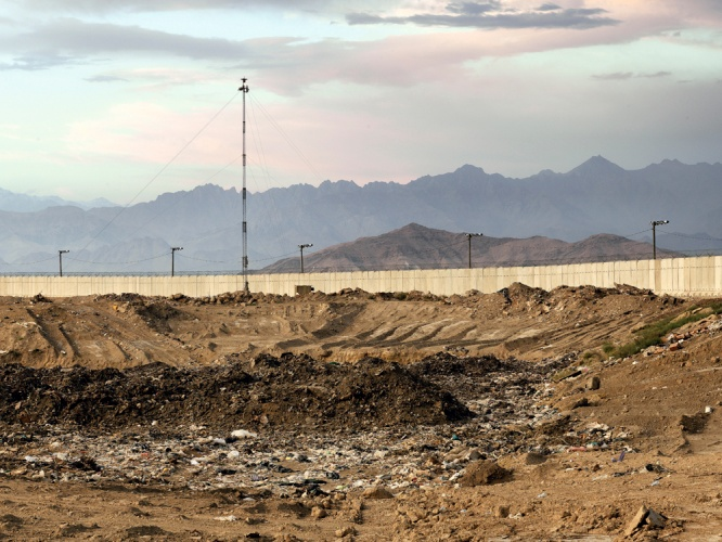 © Edmund Clark, Bagram Day 4, From the series, THE MOUNTAINS OF MAJEED