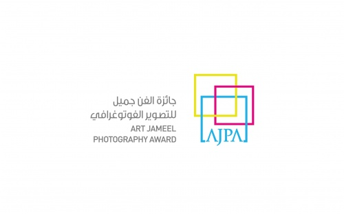 East Wing Announces its Partnership with the 2015 Art Jameel Photography Award