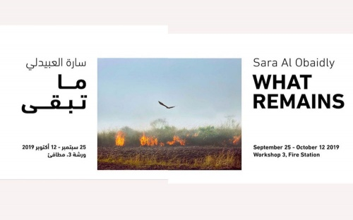 What Remains, Sara Al-Obaidly Solo Exhibition at Doha Fire Station